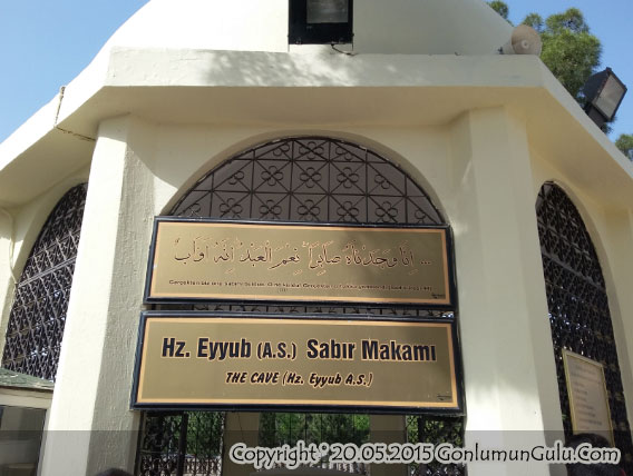 Hz .Eyyub Aleyhisselam Sabır Mekanı